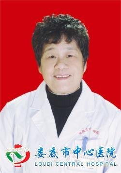 刘昭玲 呼吸内科