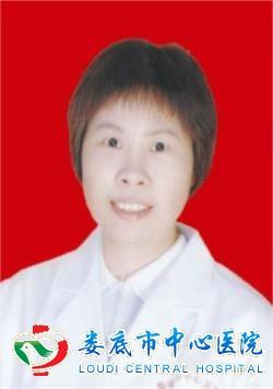刘志旗 心内科