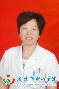 邓惠娇 超声科