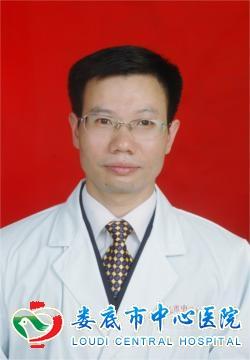 廖海球 肿瘤科