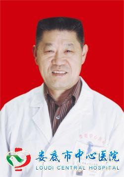 彭长文 中医科
