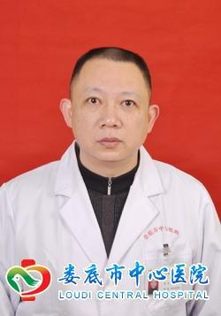 粟周华 泌尿外科