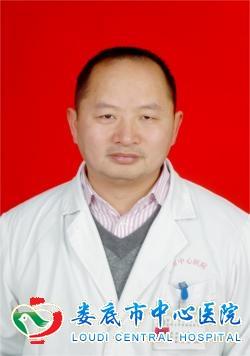 刘序斌 神经外科