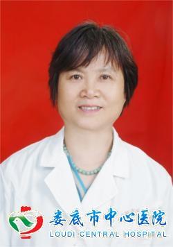 黄琍琳 中医科