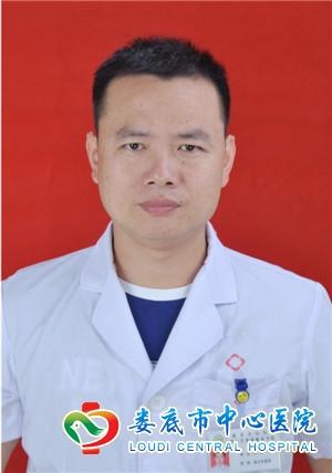李 峰 急诊儿科
